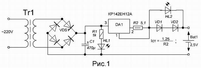В качестве стабилизатора тока используется отечественная микросхема КРЕН12А включенная соответствующим.