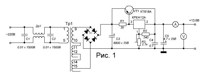 Мощный транзистор установлен