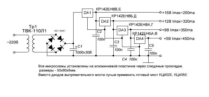 Схема простого стабилизированного блока питания представлена на рисунке.  В качестве сетевого трансформатора...