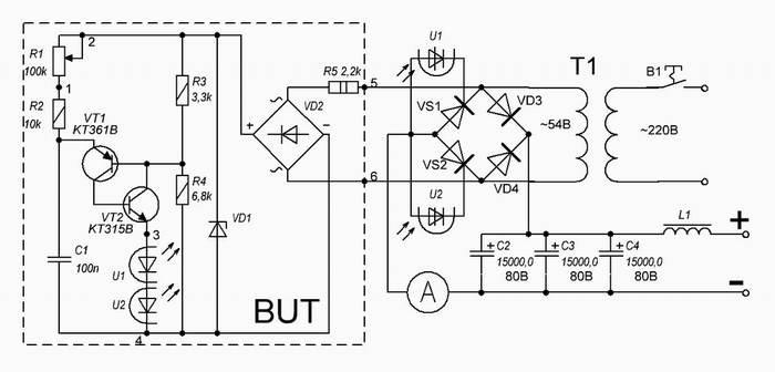 Выходное переменное напряжение со вторичной обмотки трансформатора- 54 вольта.  Мощные тиристоры- Т161- 160...