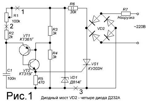 Тиристор и диоды выпрямителя