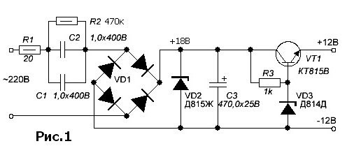 Схема блока питания на 220-12 вольт без трансформатора