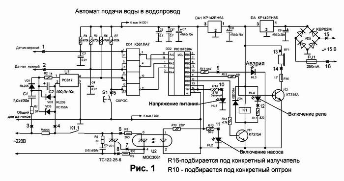 Схема автоматики для
