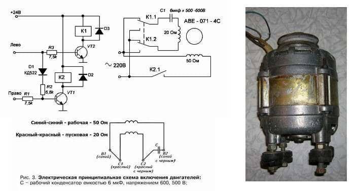 Двигатель АВЕ 071-4С,