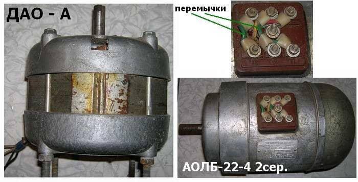 Двигатель ДАО-А, АОЛБ 22 4 2с,