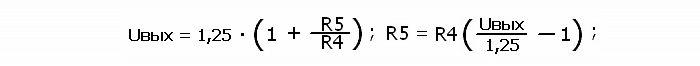 Расчет сопротивления, formula-r51