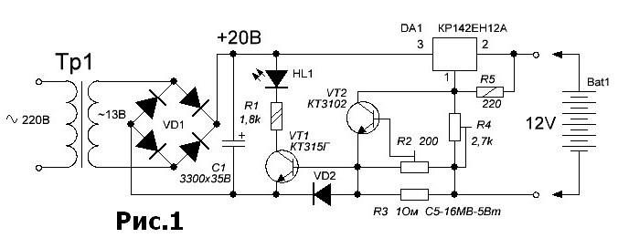 ток зарядки аккумулятора шуруповерта - Хорошие примеры для Вас.