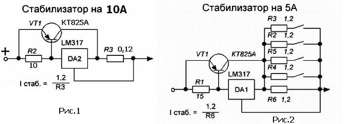 Стабилизатор тока на 10А.