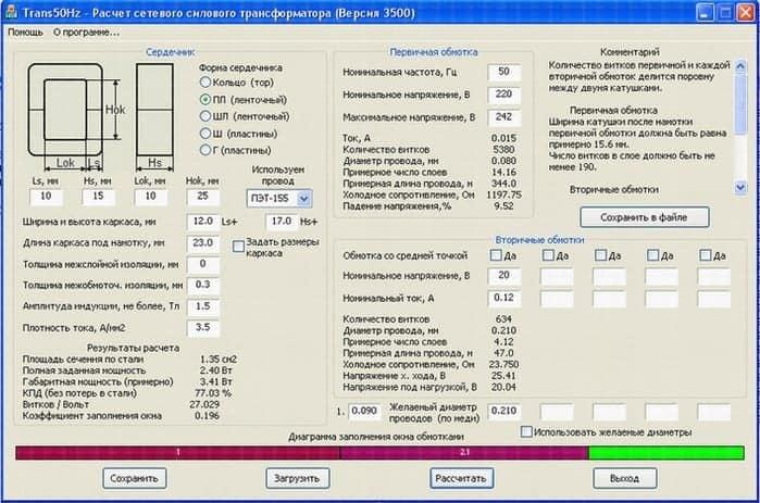 Программы Денисенко В