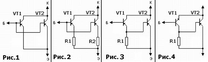 соединенные транзисторы
