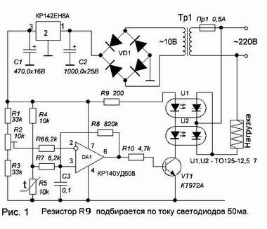 Термостат для отопления своими руками схема