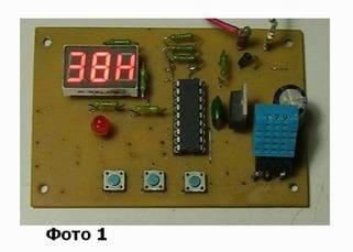 Электронный гигрометр своими руками 17
