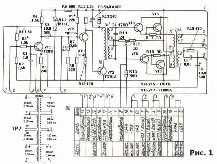 На эмиттер транзистора первого