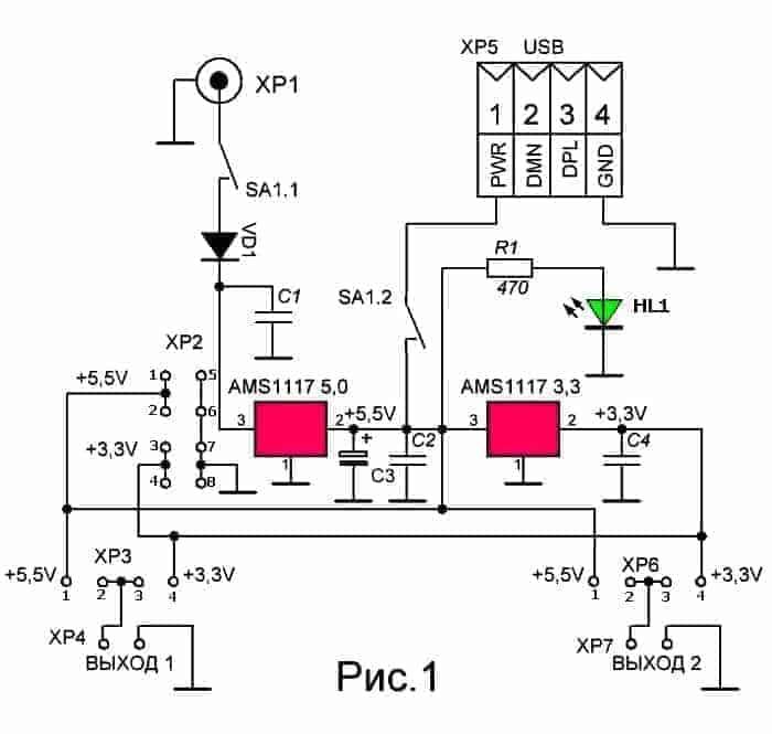 Ams1117 5.0 схема включения