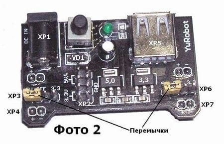 схему введен защитный диод