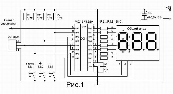 Цифровой термостат на микроконтроллере pic16f628 a если болит в облости живота и ташнит что делать
