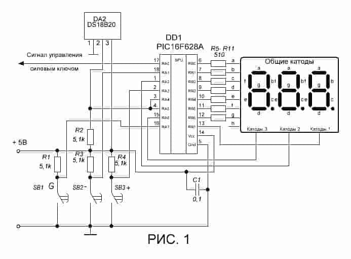 Цифровой терморегулятор самодельный