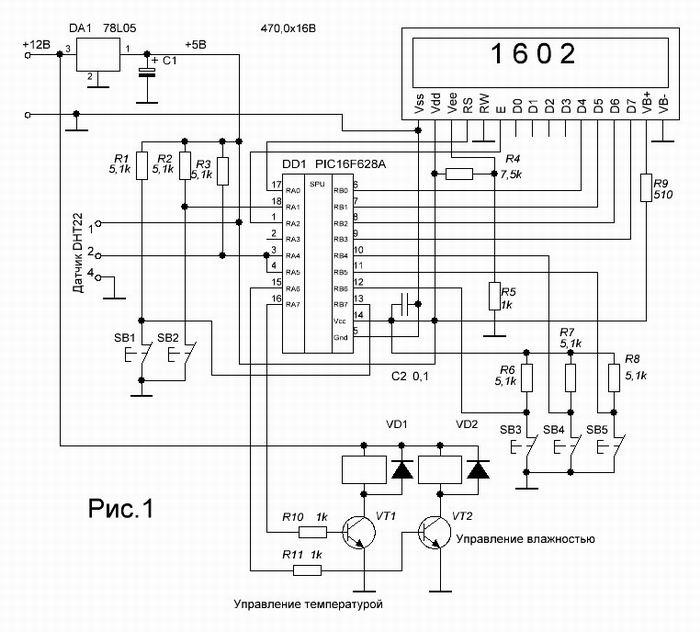 Автоматика для инкубатора своими руками схема
