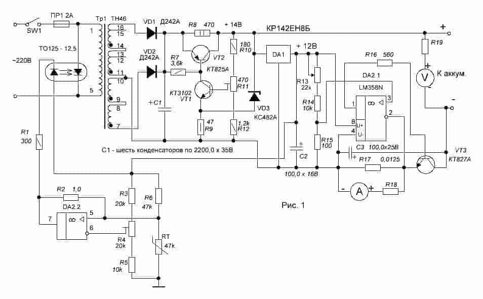 Схема зарядного устройства для автомобильного аккумулятора на стабилизаторе