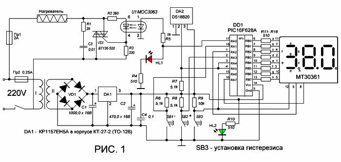 схемы терморегулятора для овощехранилища