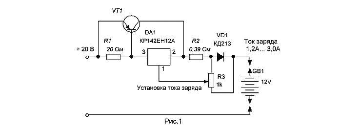 Регулируемый стабилизатор тока на LM317 схема