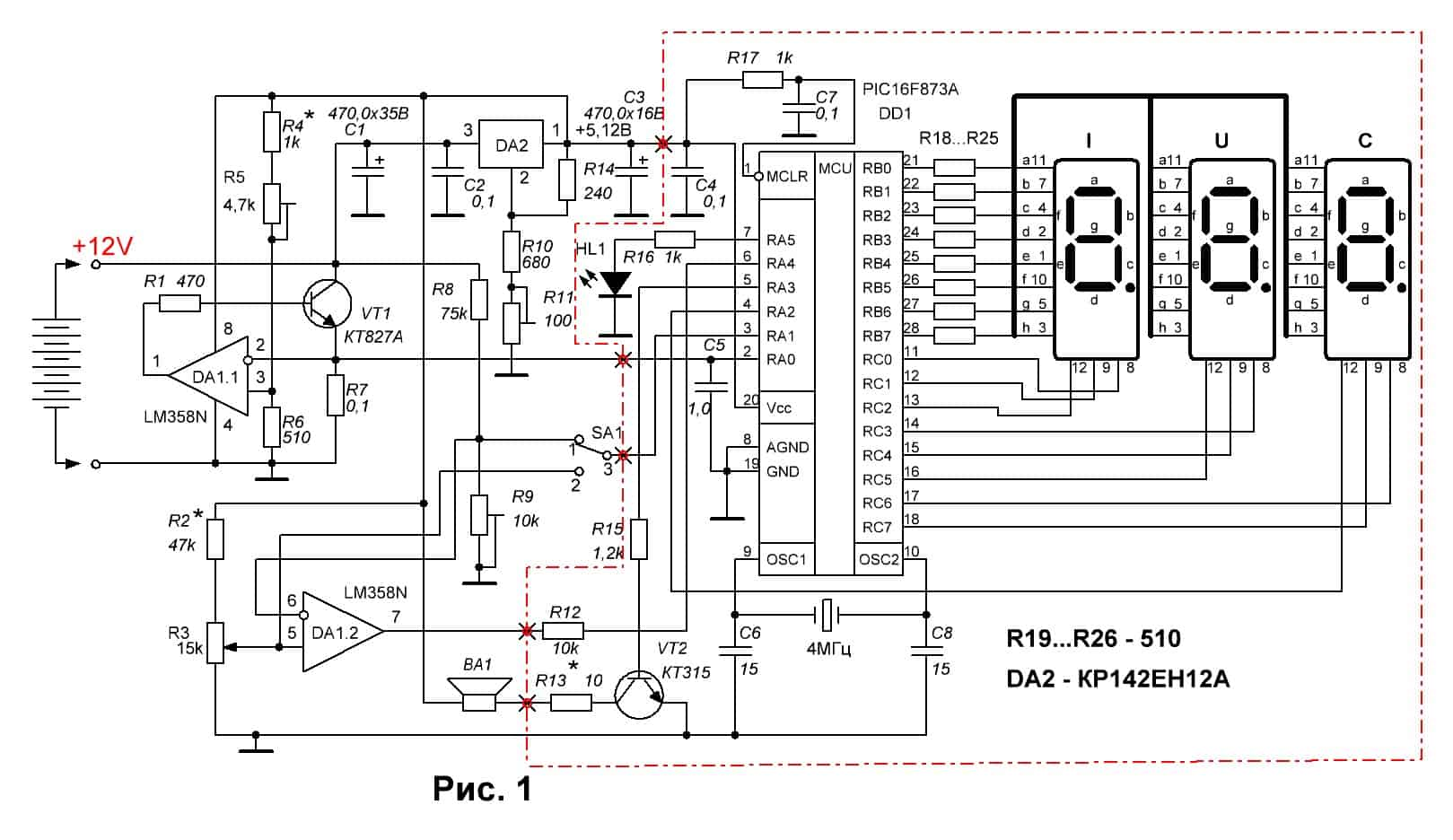 Схема измерителя емкости акб фото 378