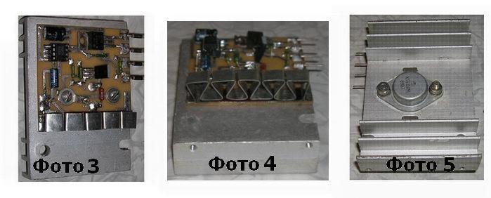 Стабилизатор тока, foto-345
