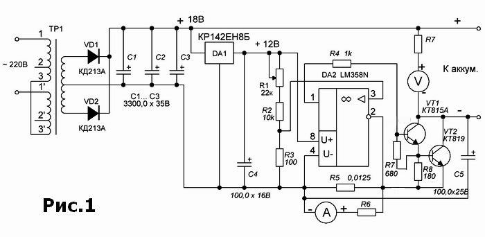 Зарядное устройство с токовой стабилизацией схема, shema2