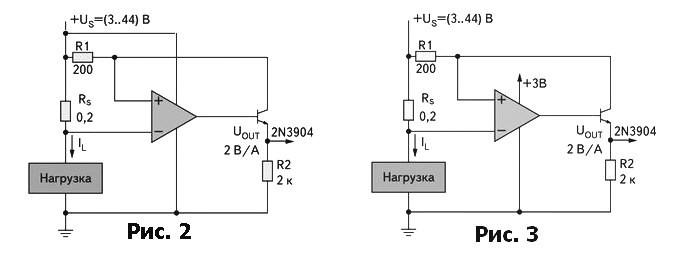 Измерение тока в положительном полюсе нагрузки, ris2_3