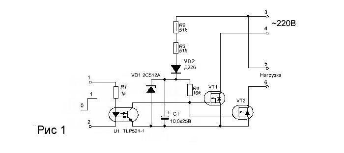Ключ на полевом транзисторе,shema2