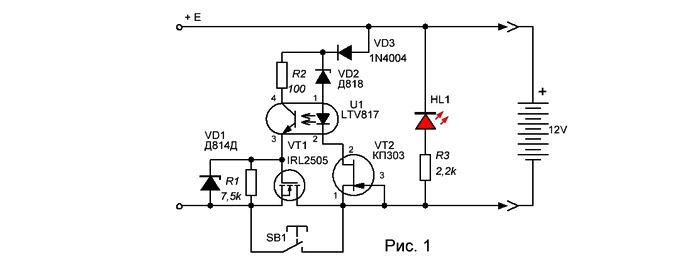 Схема защиты зарядного устройства для автомобильного аккумулятора